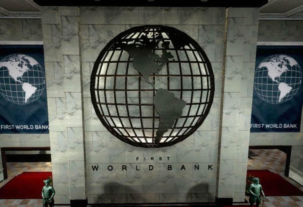 البنك الدولي: