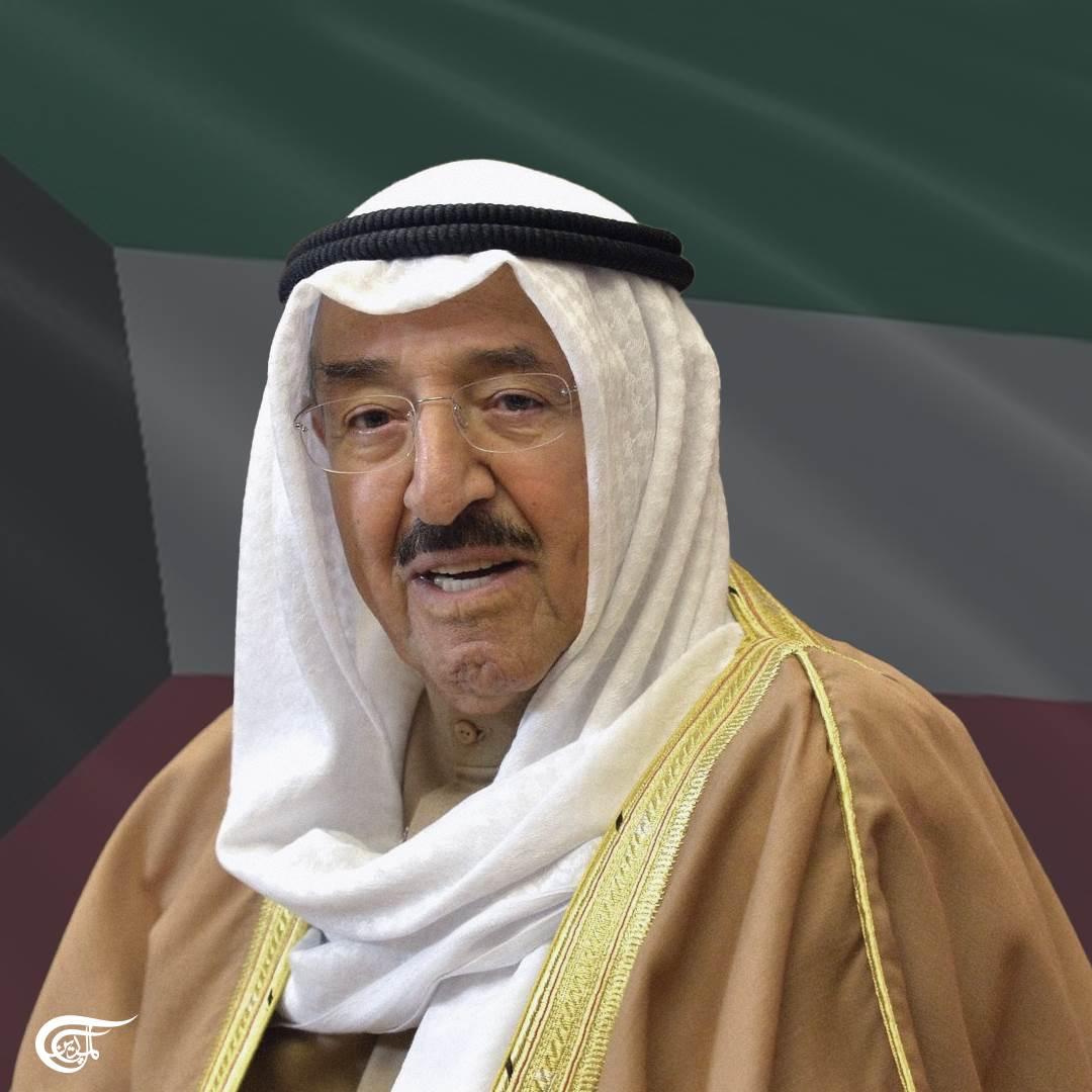 تولّى الشيخ صباح الأحمد الجابر الصباح منصب أمير الكويت في 29 كانون الثاني/يناير 2006