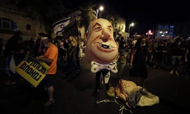 صورة من الاحتجاجات التي حصلت ضد نتنياهو