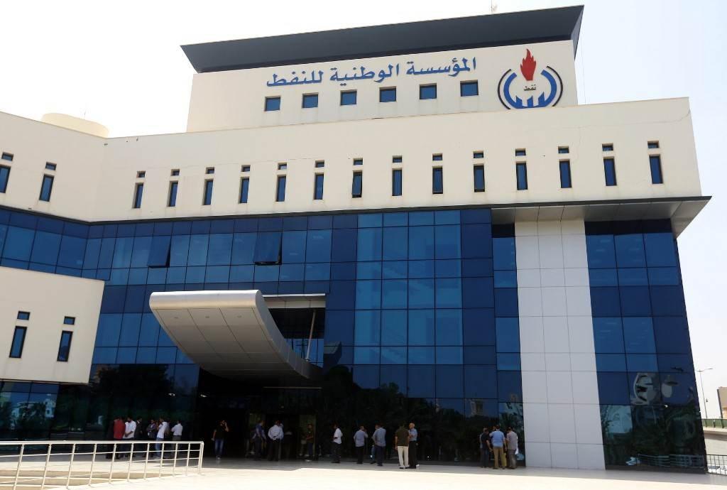 المؤسسة الوطنية الليبية للنفط (أ ف ب).