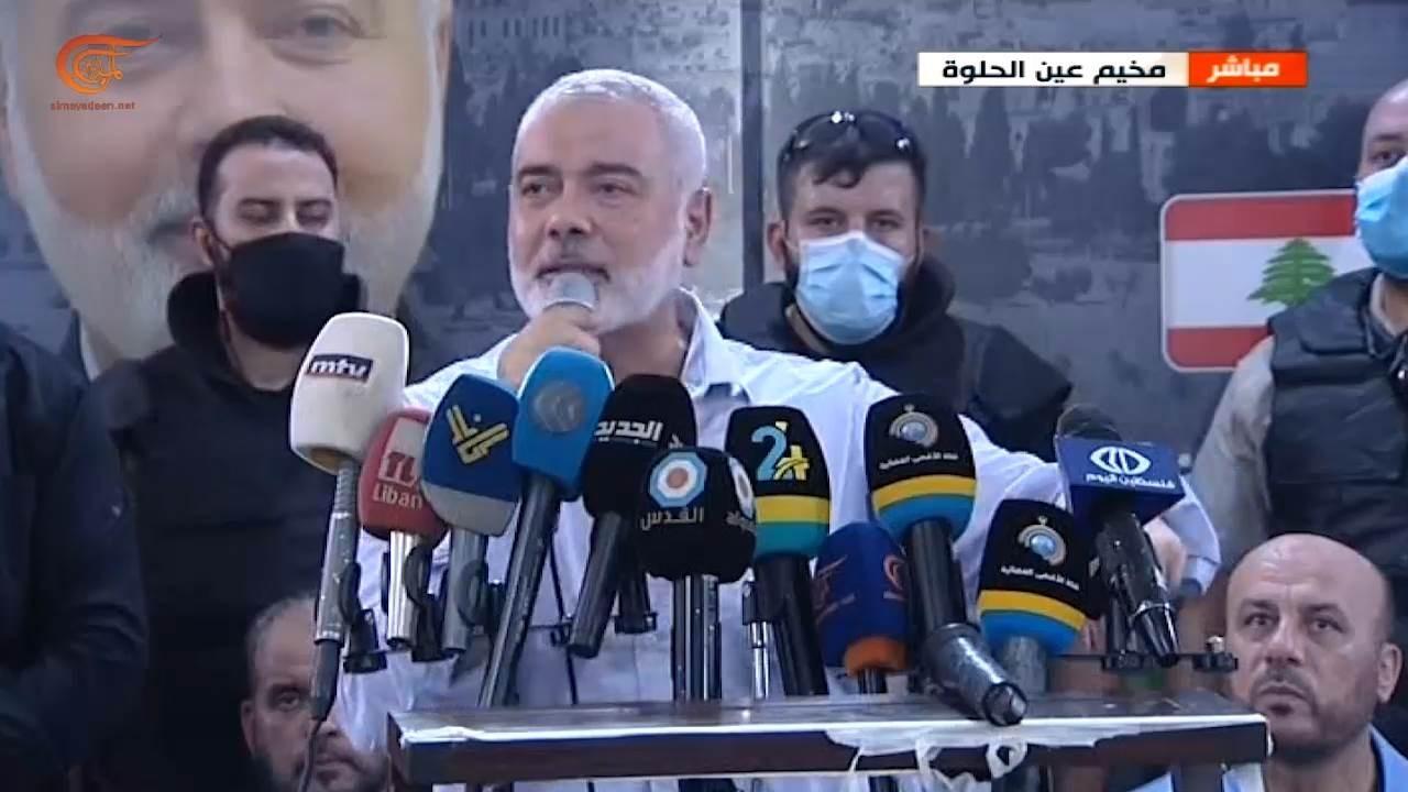 هنية يلقي كلمته من مخيم عين الحلوة للاجئين الفلسطينيين في جنوب لبنان