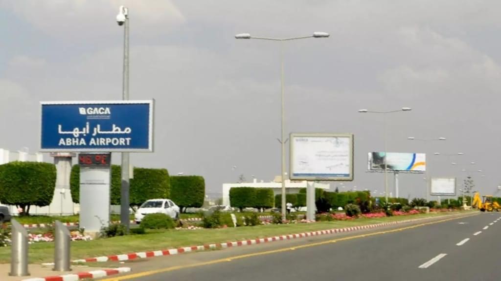 سلاح الجو اليمني المسير يستهدف مطار أبها الدولي في السعودية