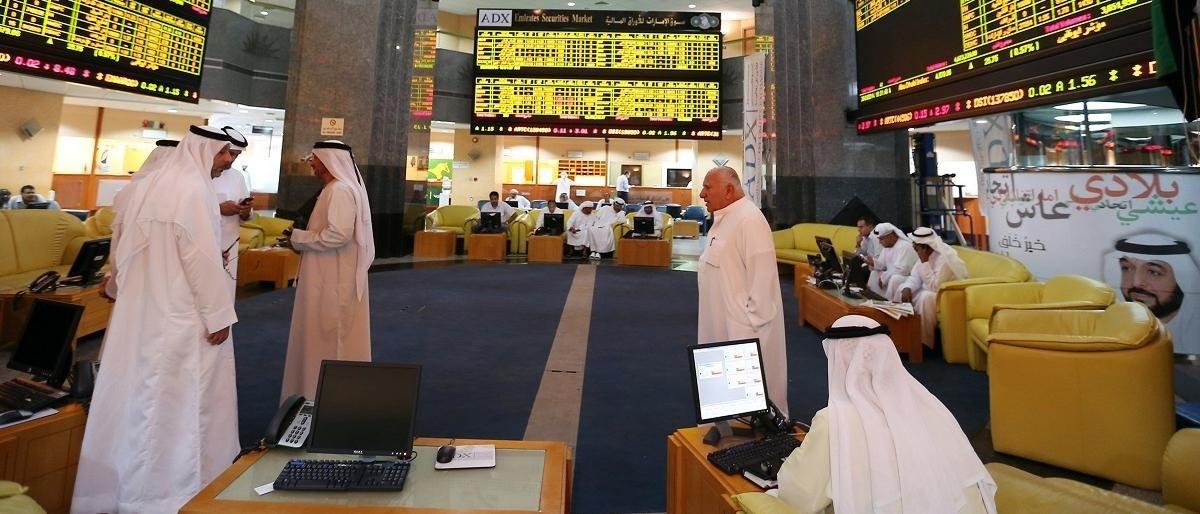 انخفض المؤشر الرئيسي لبورصة دبي 0.7 بالمئة بفعل هبوط سهم بنك الإمارات دبي الوطني