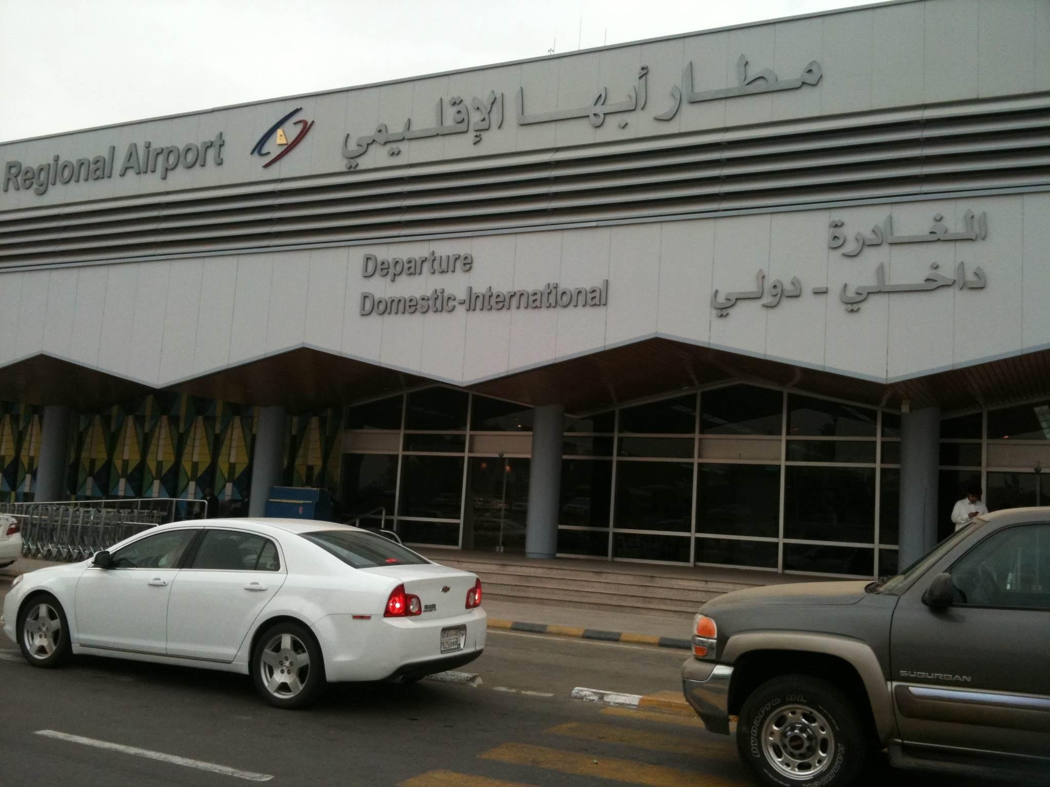 سريع: استهداف مطار ابها يأتي ردّاً على تصعيد العدوان وجرائمه وحصاره المستمر لليمن