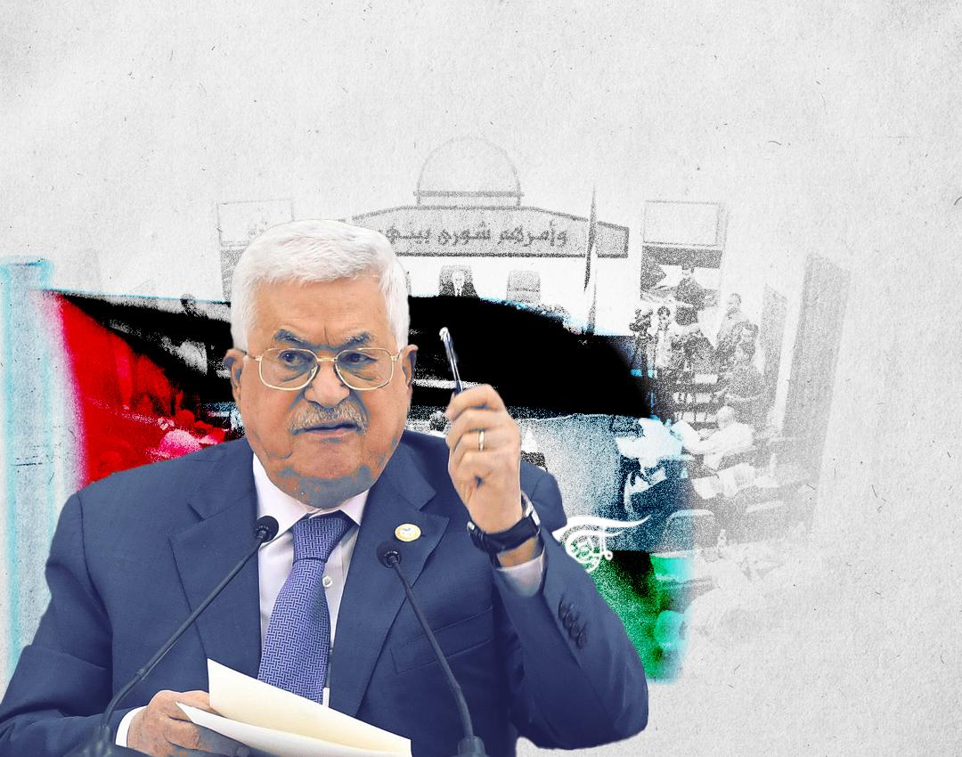 ماذا هي أبعاد وأهداف تنظيم الانتخابات التشريعية والرئاسية الفلسطينية؟