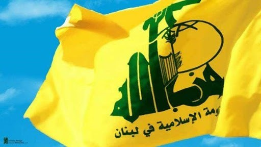 حزب الله: الإجراءات الأميركية تستهدف النيل من معنويات الشعب اليمني