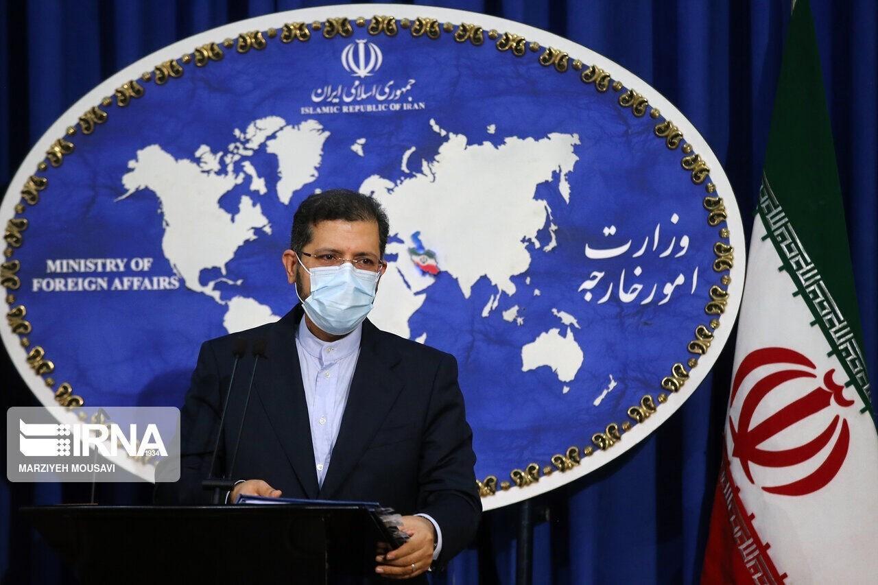 الخارجية الإيرانية تدين القرار الأميركي بإدراج كوبا على قائمة
