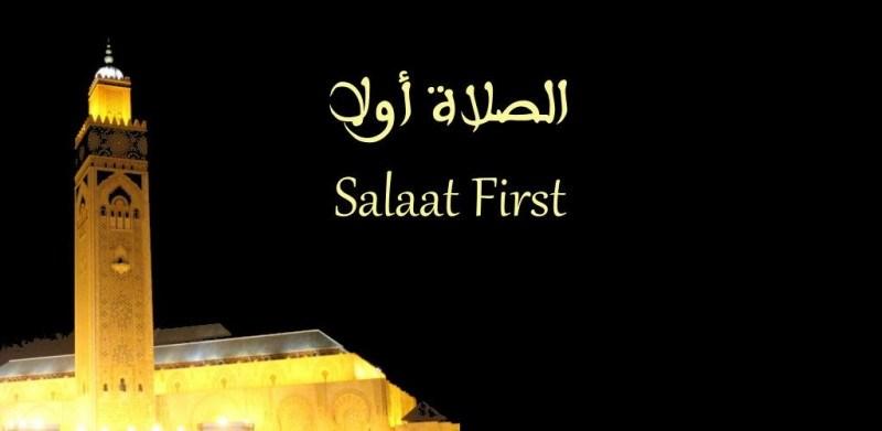 ملايين المسلمين مخترقين من خلال تطبيقات مواقيت الصلاة