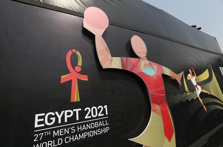 بطولة العالم لكرة اليد للمرة الثانية في مصر والثالثة في أفريقيا