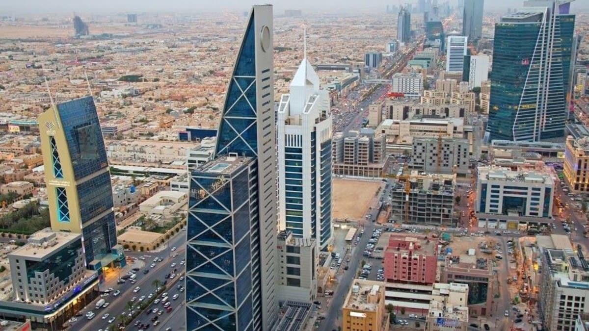 التضخم الإقتصادي في السعودية عند 3.4 بالمئة خلال 2020