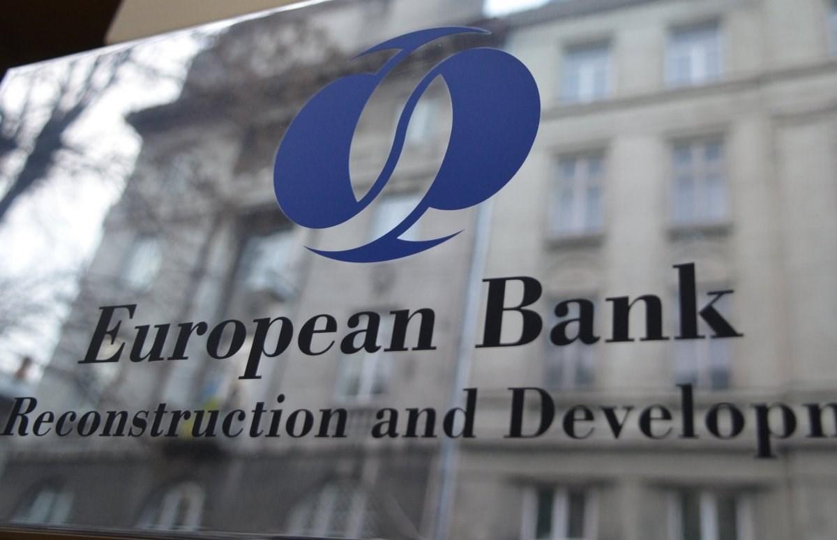 البنك الأروبي