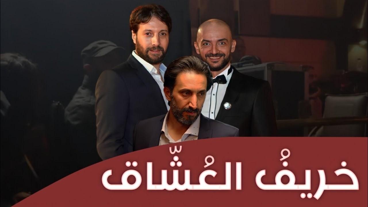 15 مسلسلا سوريا على خريطة رمضان 2021 الميادين