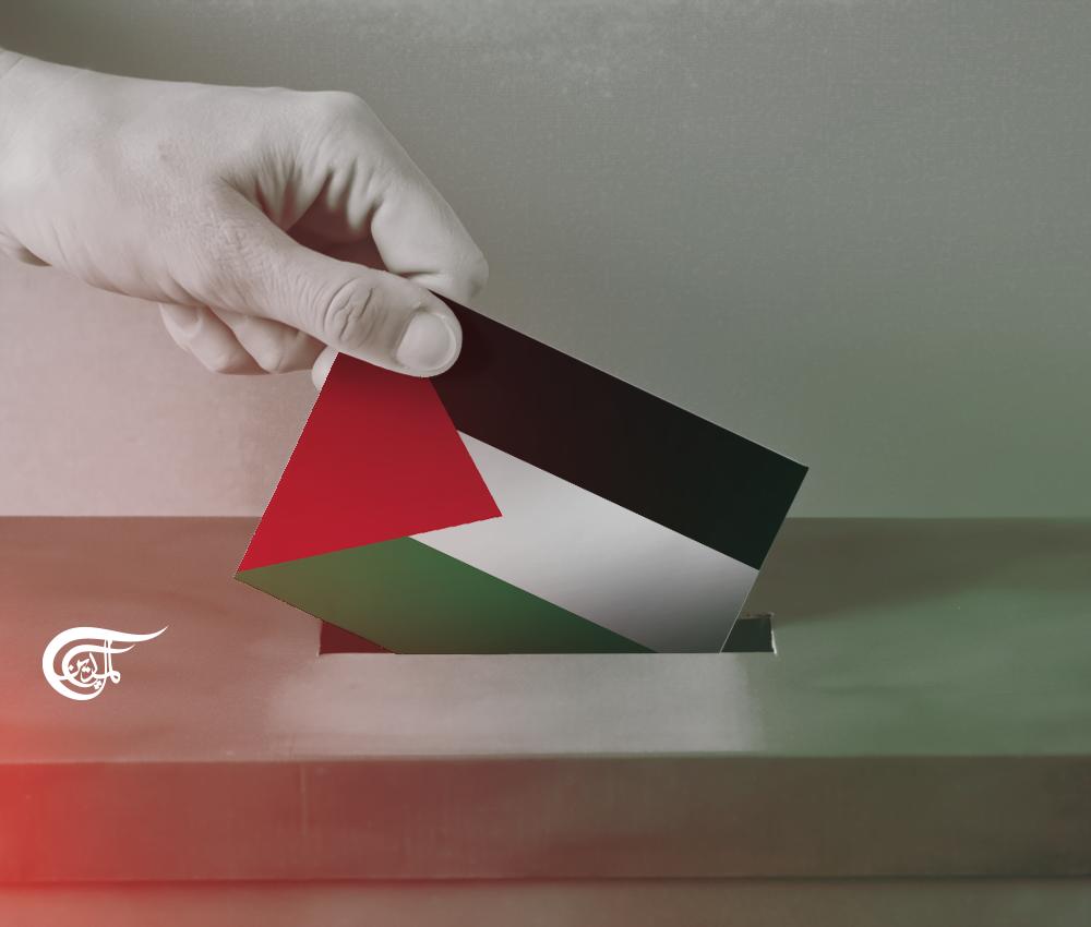 توقيت الانتخابات الفلسطينية.. الأهداف والرهانات