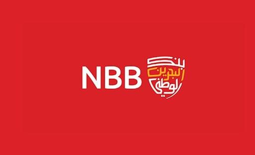 وسائل إعلام إسرائيليّة: من المتوقع أن تعزز الاتفاقيّة مه بنك البحرين الوطني، التعاون بين قطاعات الأعمال في المنطقة