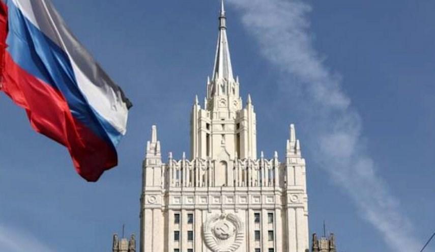 بعد طرد هولندا لدبلوماسييها..روسيا تطرد ديبلوماسييين هولنديين اثنين