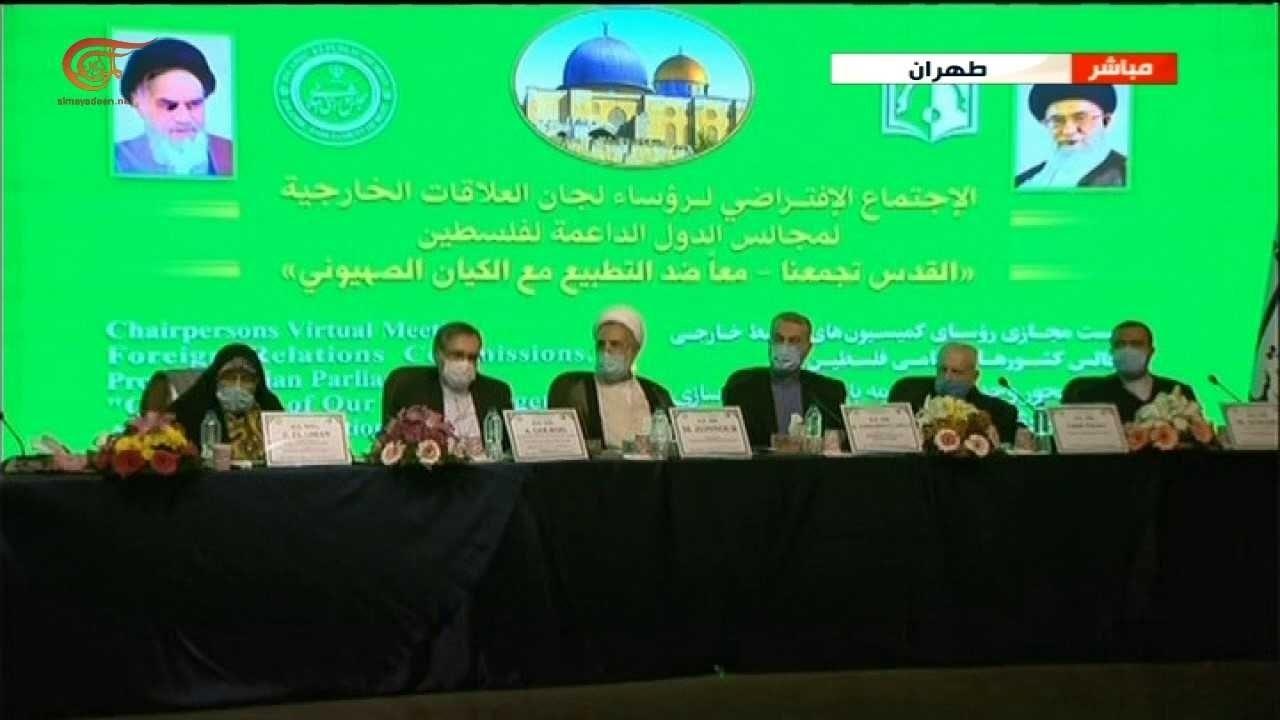 مؤتمر افتراضي للبرلمانات الداعمة لفلسطين ينطلق في طهران