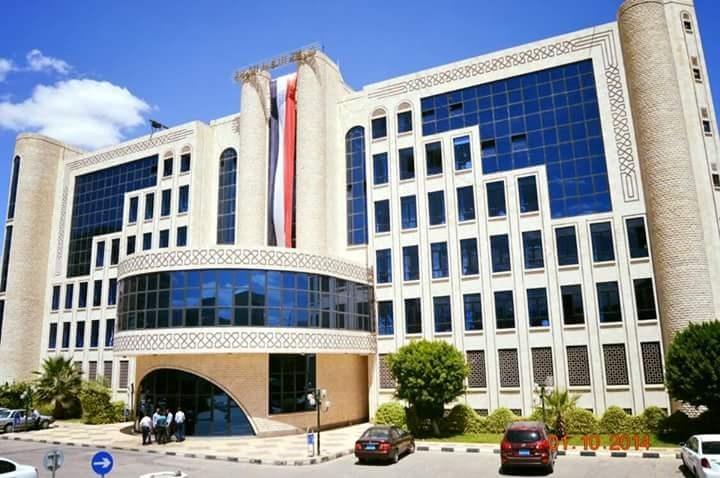 شركة النفط اليمنية في صنعاء (صورة أرشيفية).