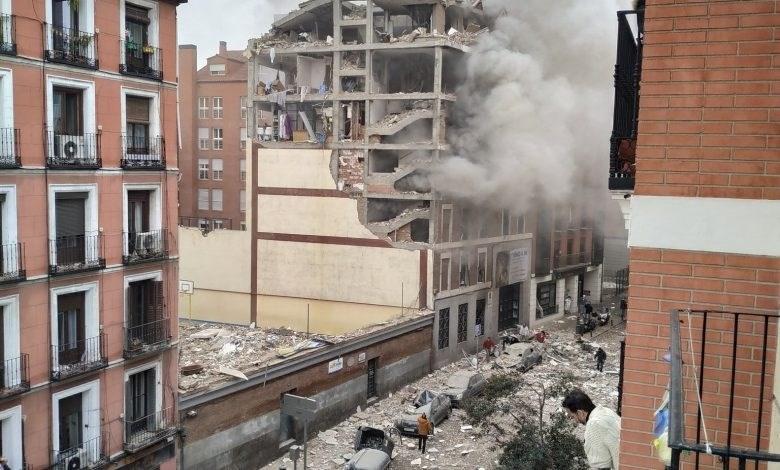 إسبانيا: انفجار في أحد أبنية مدريد