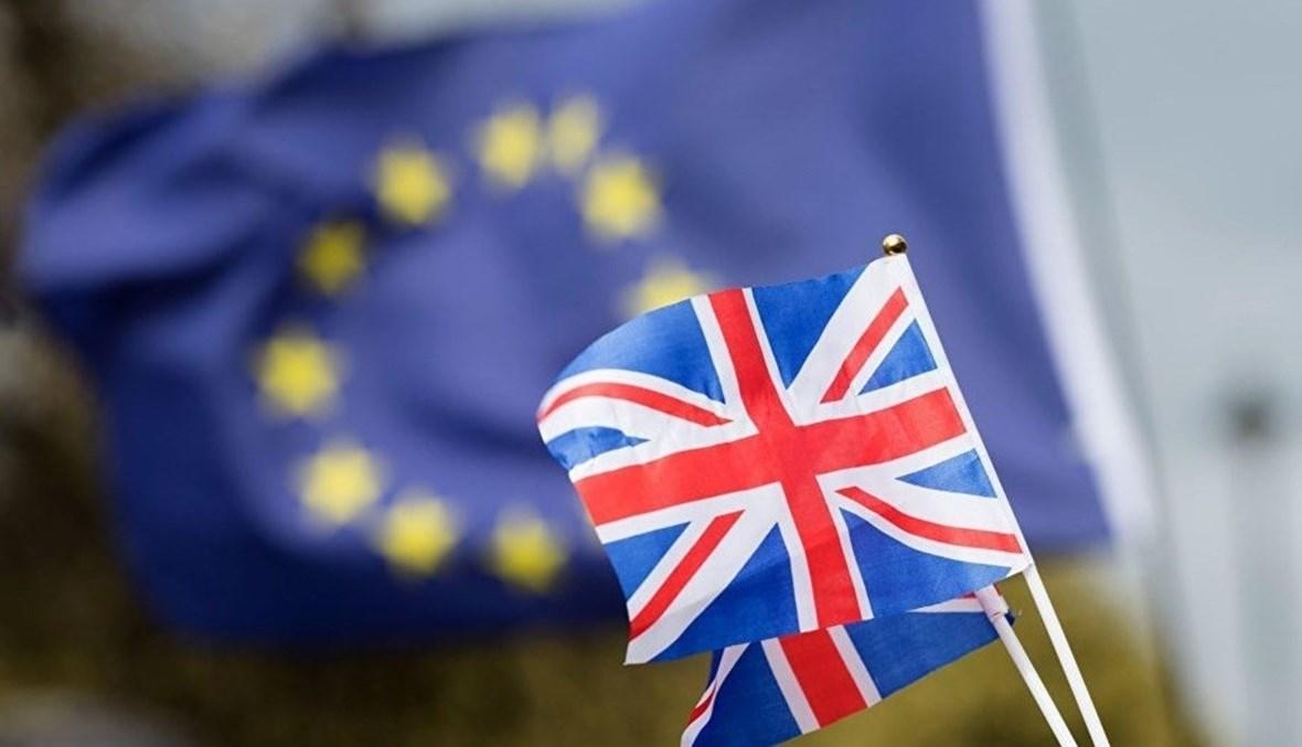لندن تريد عقد اتفاق مع إدارة بايدن بشأن الرسوم الجمركية