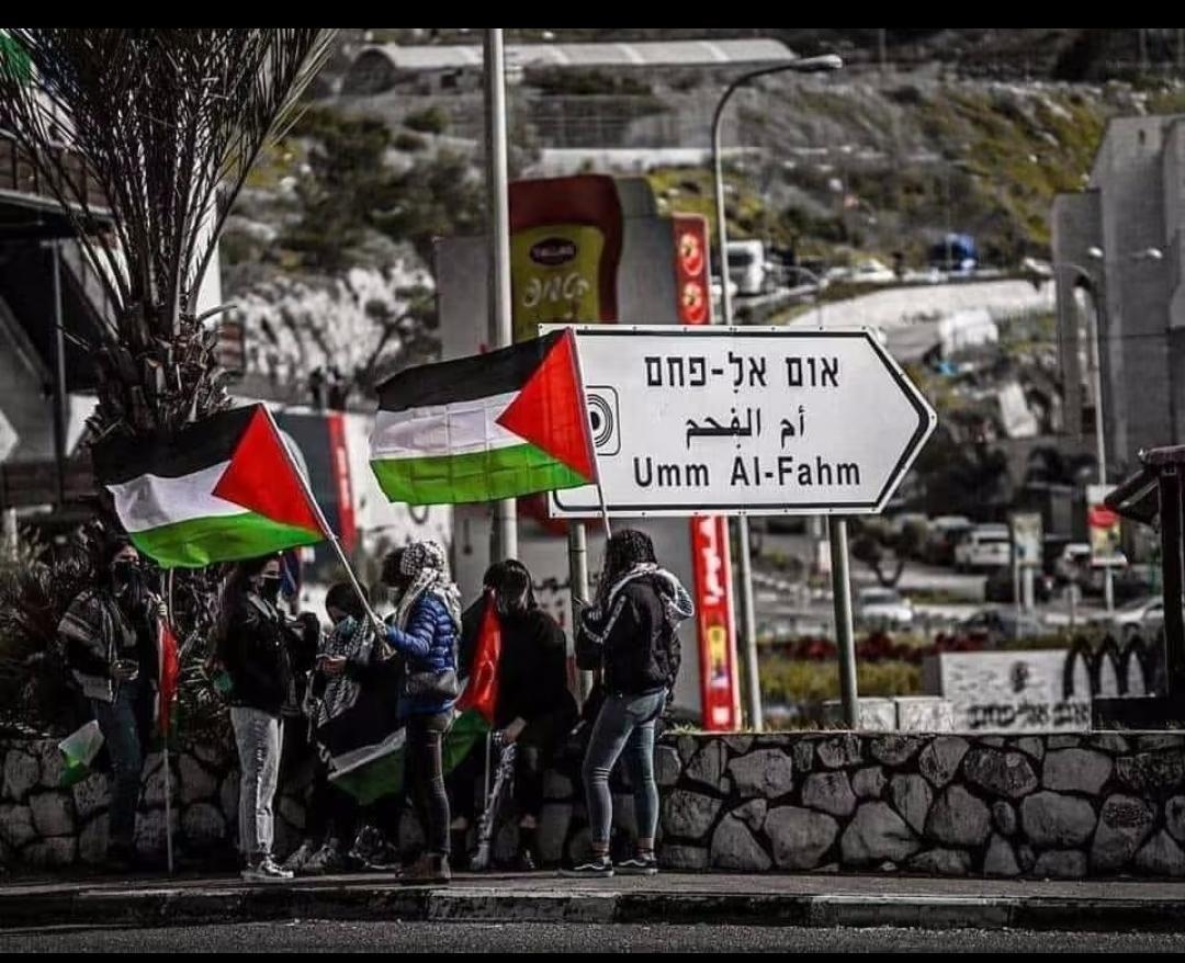 حداد ومظاهرات في أمّ الفحم الفلسطينية للمطالبة بوقف العنف
