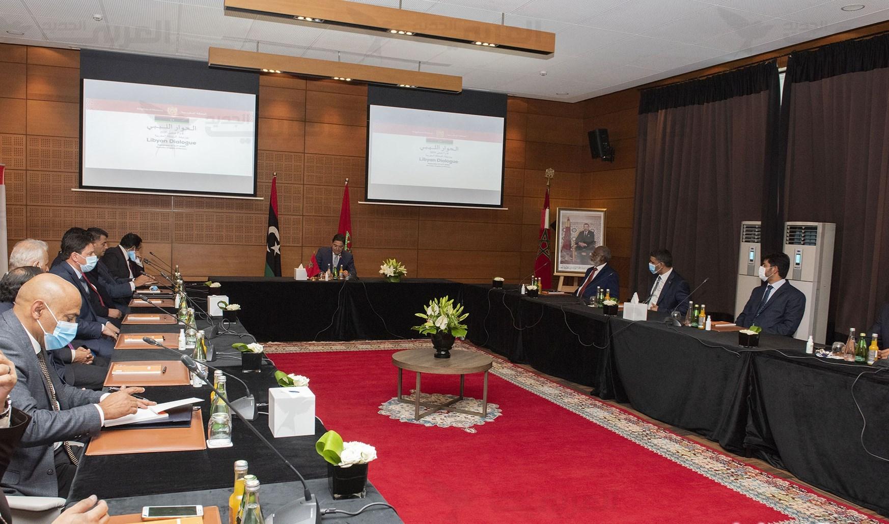 صدور البيان الختامي للمحادثات الليبية في المغرب