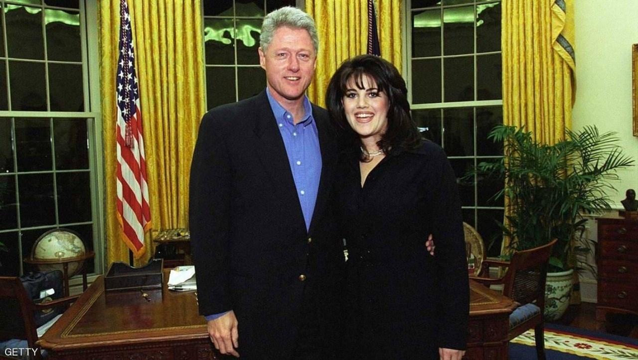 الرئيس الأميركي بيل كلينتون ومونيكا لوينسكي