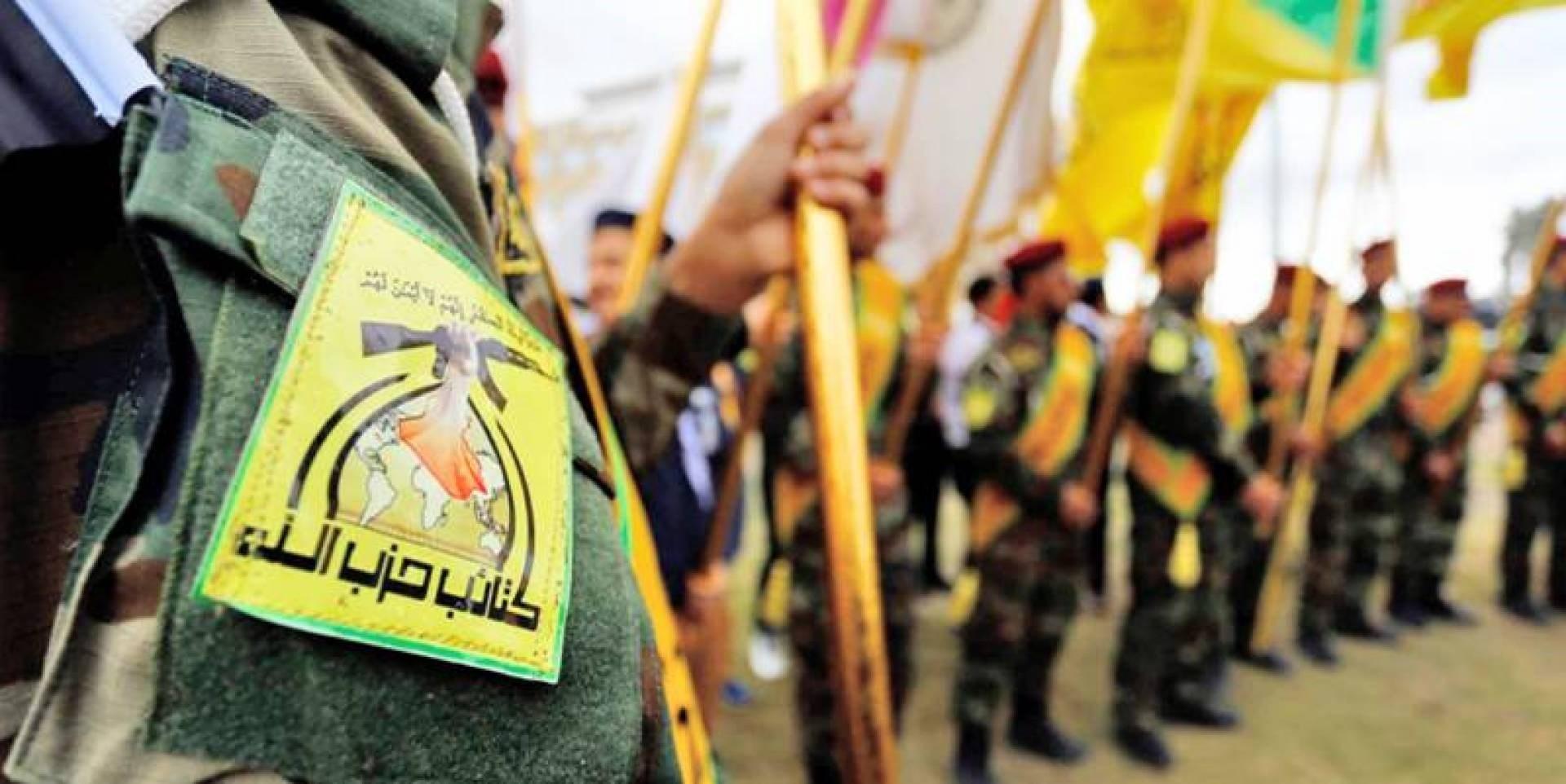 كتائب حزب الله العراق تشيد باستهداف قصر اليمامة
