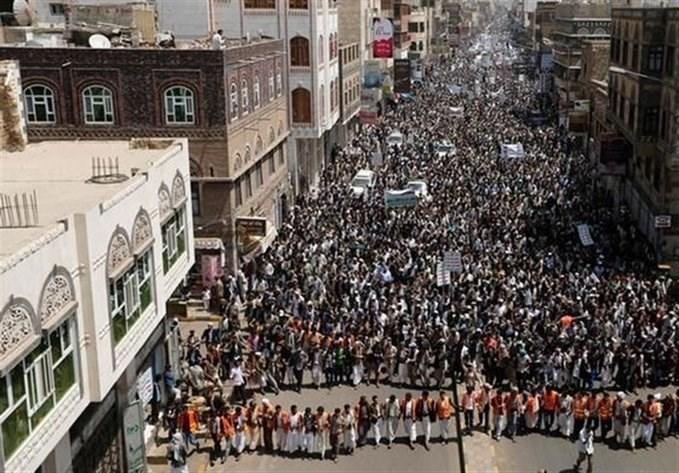 تظاهرة في صعدة بمناسبة اليوم العاملي لأجل اليمن