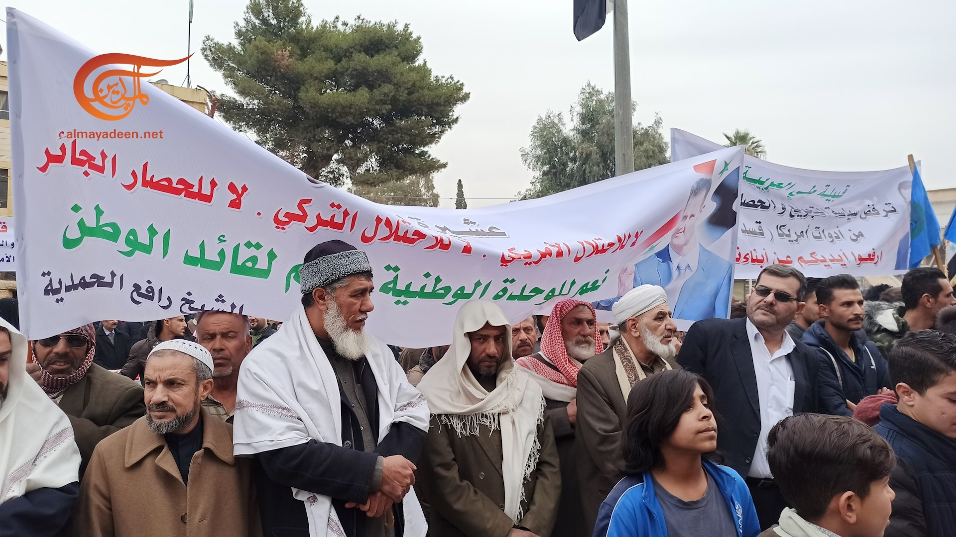 متظاهرون في الحسكة رفضاً لحصار قسد لبعض الأحياء