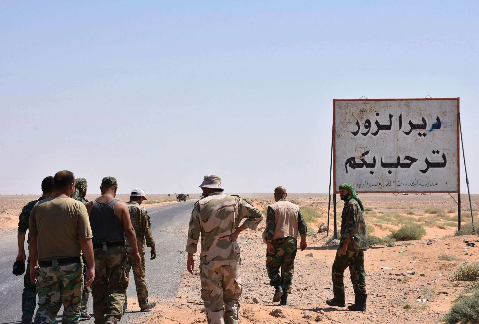 الجيش السوري يؤمن طريق دير الزور - تدمر