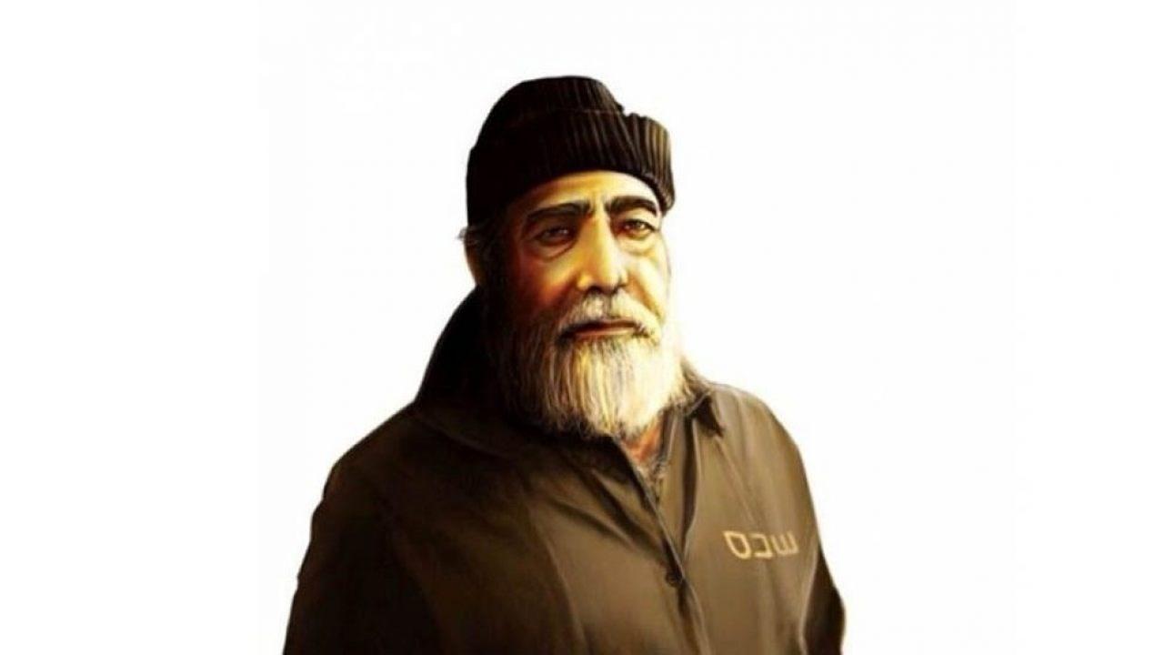الشيخ الأسير فؤاد الشوبكي