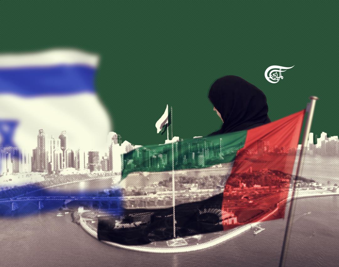 زوجة حاكم الشارقة تنتقد التطبيع الإماراتي مع