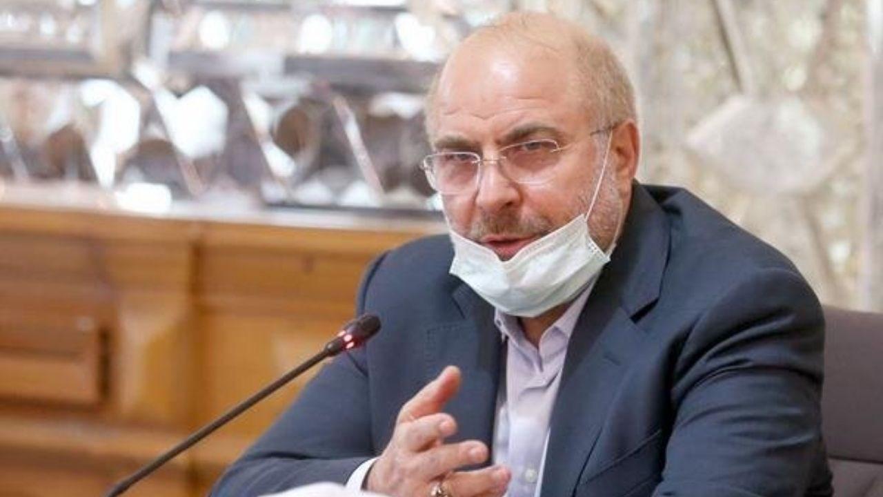 قاليباف: في حال الغيت العقوبات علينا فسنعود إلى الاتفاق