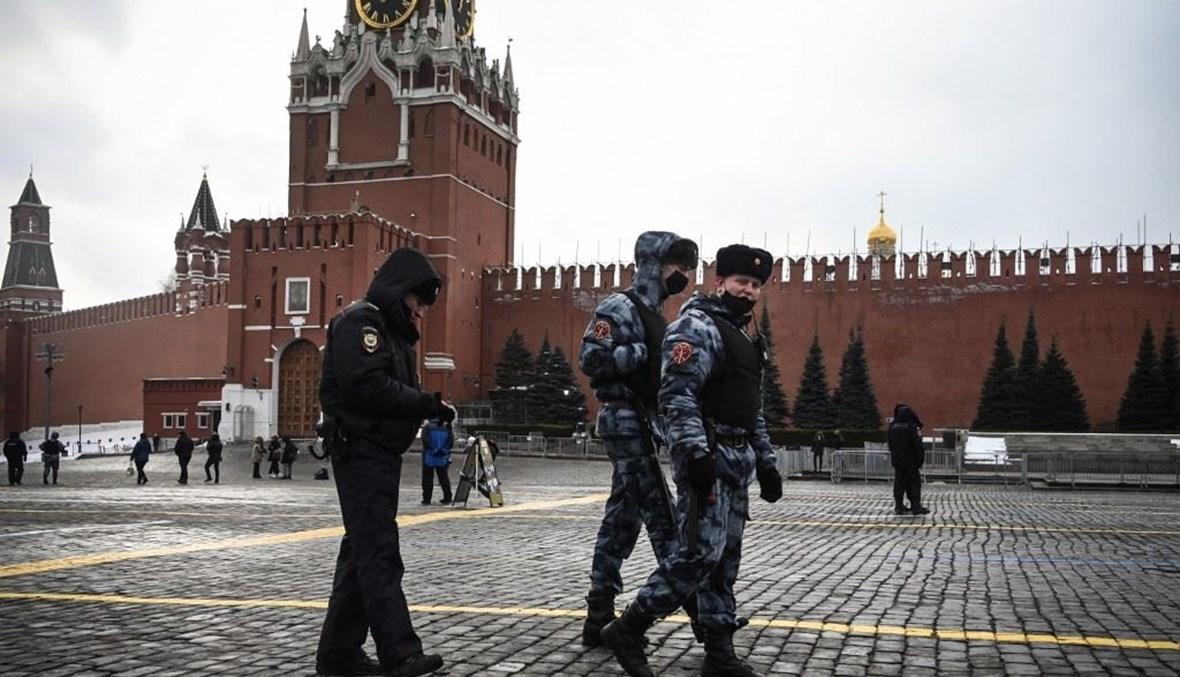 روسيا: اعتقال 9 أشخاص على الأقل بتهمة عصيان الشرطة