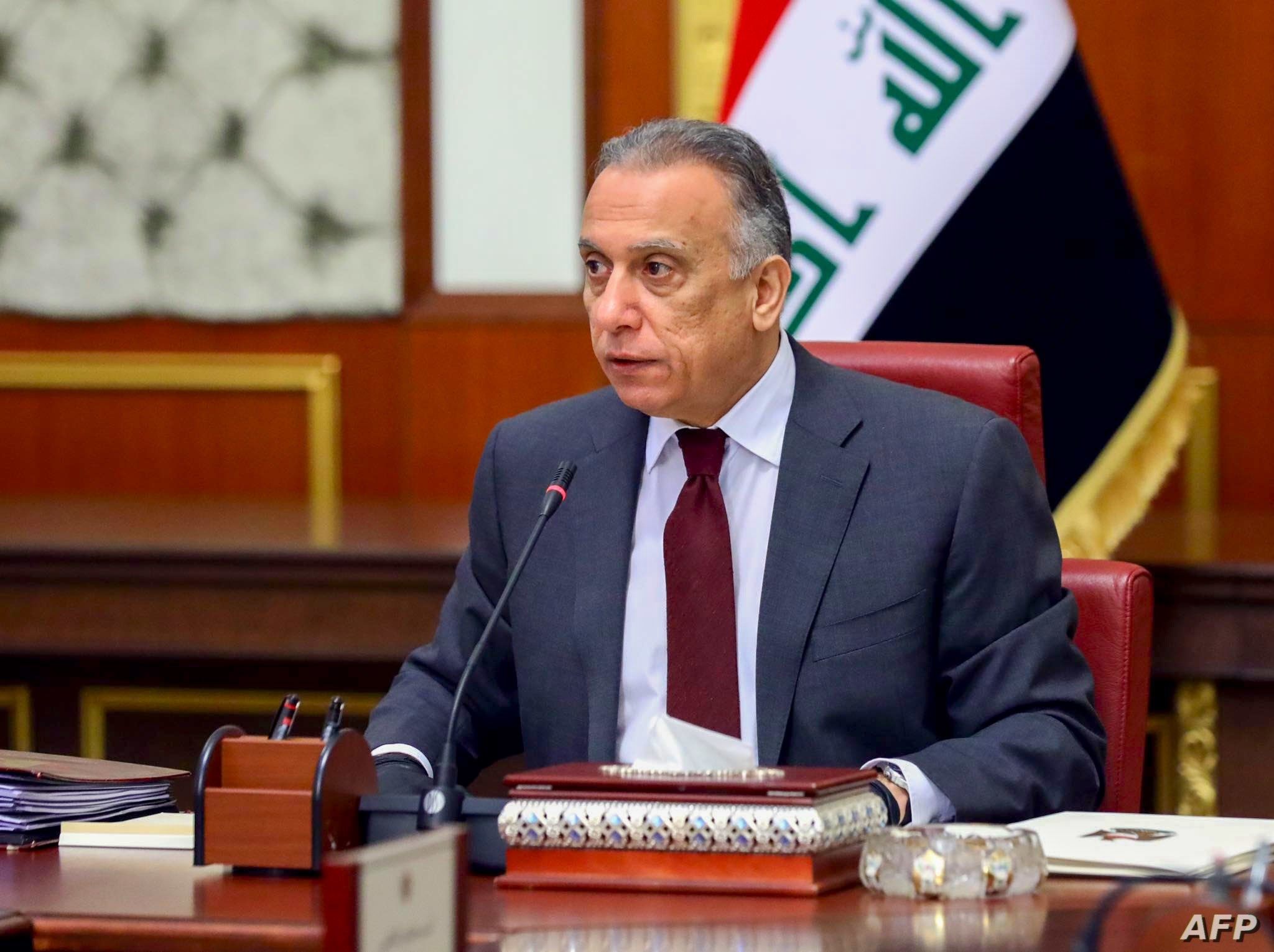 الكاظمي يعلن القضاء على أبو ياسر العيساوي