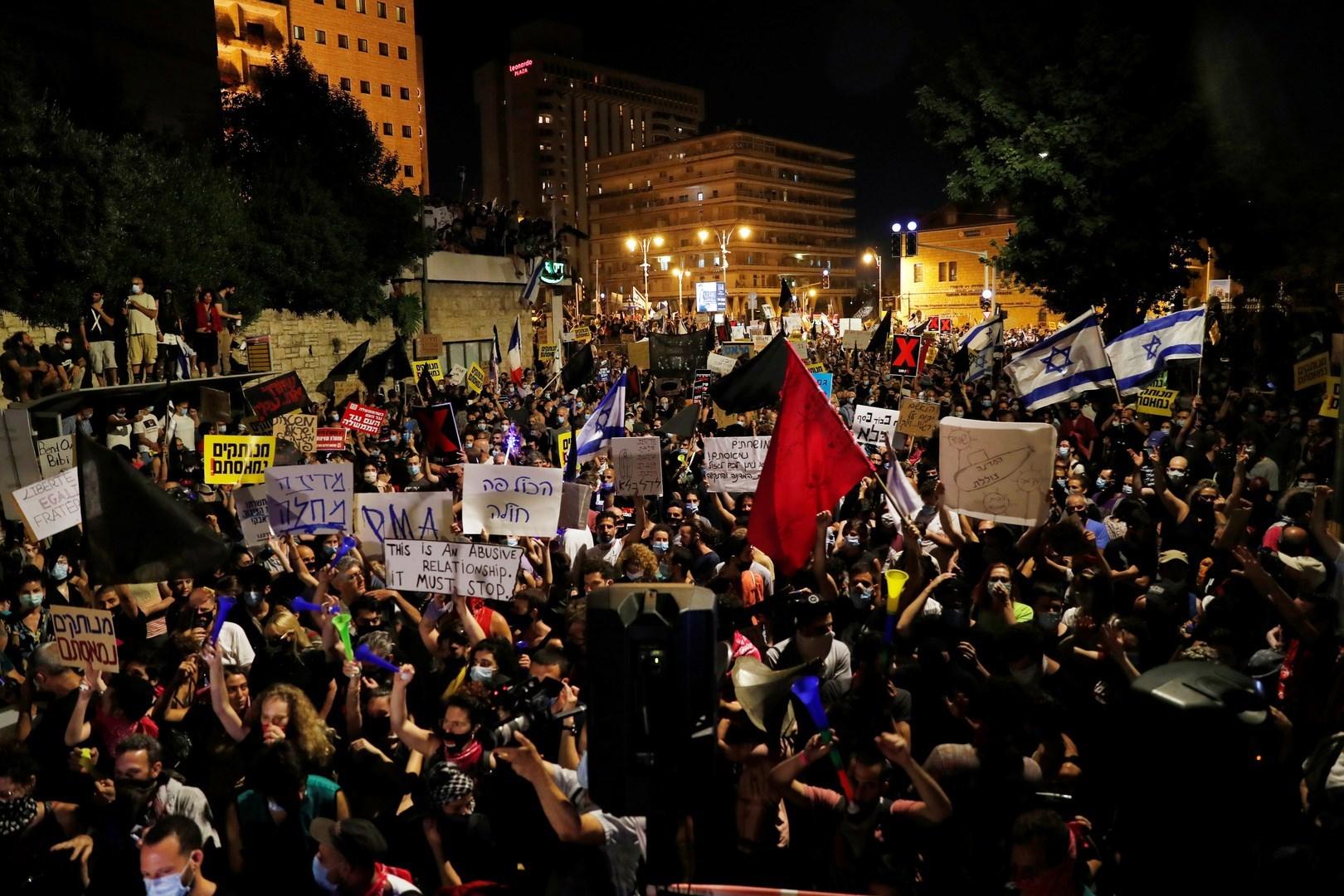 ستنظم مظاهرة واسعة النطاق في وقت لاحق من مساء اليوم أمام المقر الرسمي لنتنياهو
