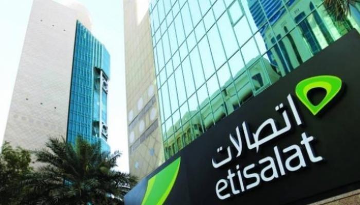 الإمارات تطلق قنوات شبكة