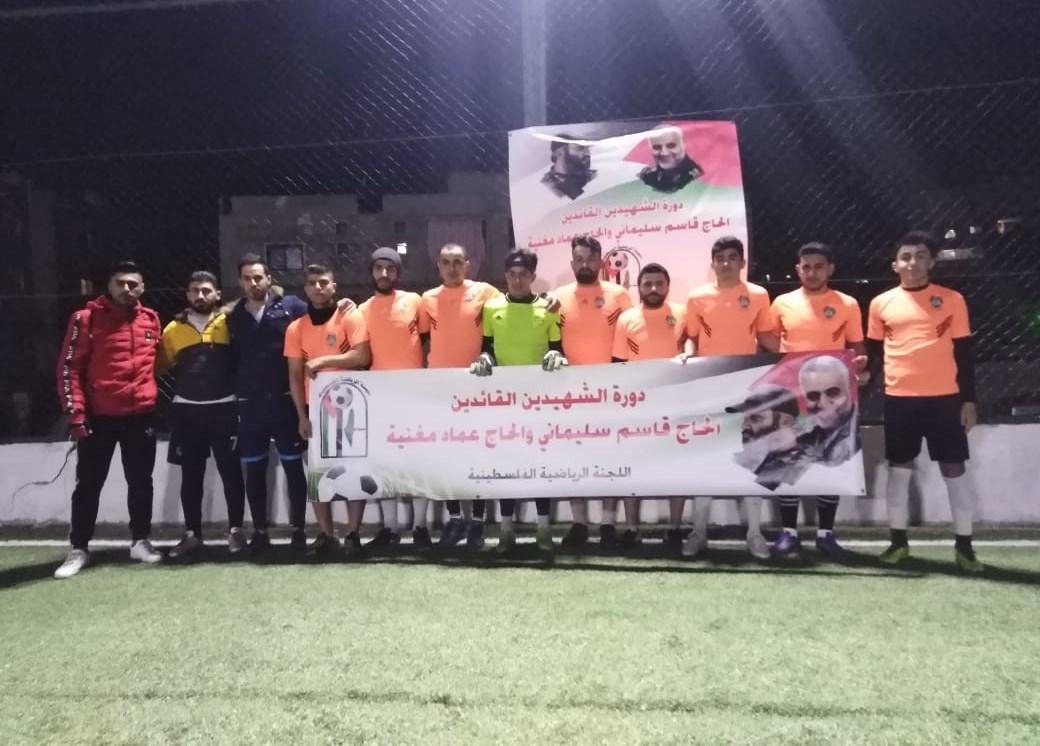 الرياضة الفلسطينية تكرّم الشهداء القادة