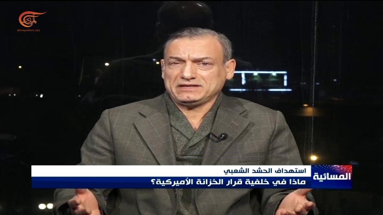 Al-Ahmad Al-Mayadeen: Οι κατηγορίες εναντίον του Al-Fayyad είναι δημιουργία της φαντασίας της αμερικανικής πολιτικής