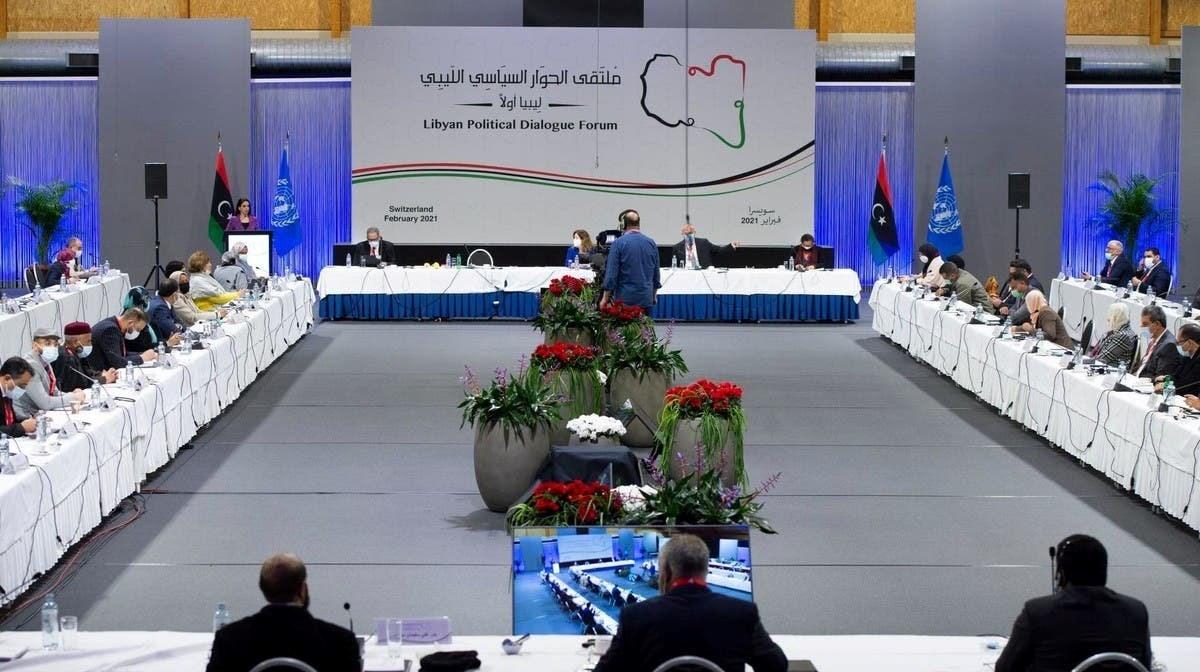 ليبيا: فشل مرشحي