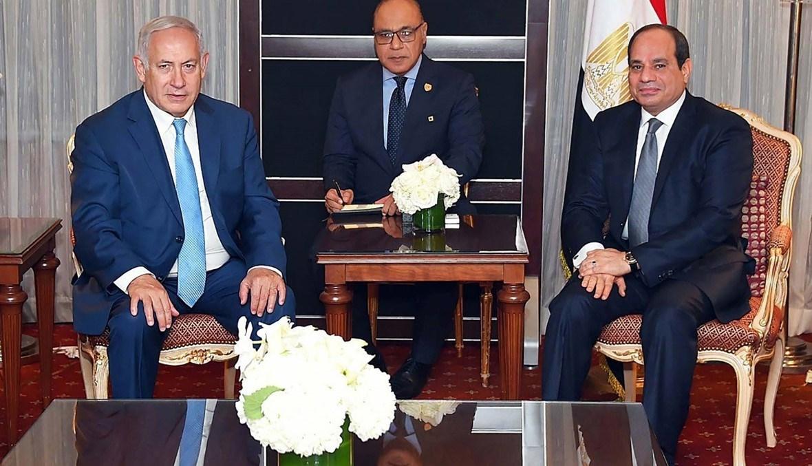 السيسي عرض على نتنياهو بادرة حسنة في الموضوع الفلسطيني مثل الإعلان عن الالتزام بحل الدولتين