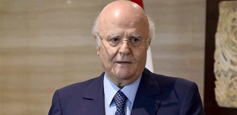 رحيل النائب اللبناني جان عبيد عن عمر يناهز 82 جراء كورونا