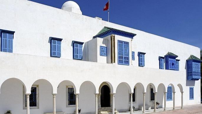 قصر النجمة الزهراء في سيدي بوسعيد