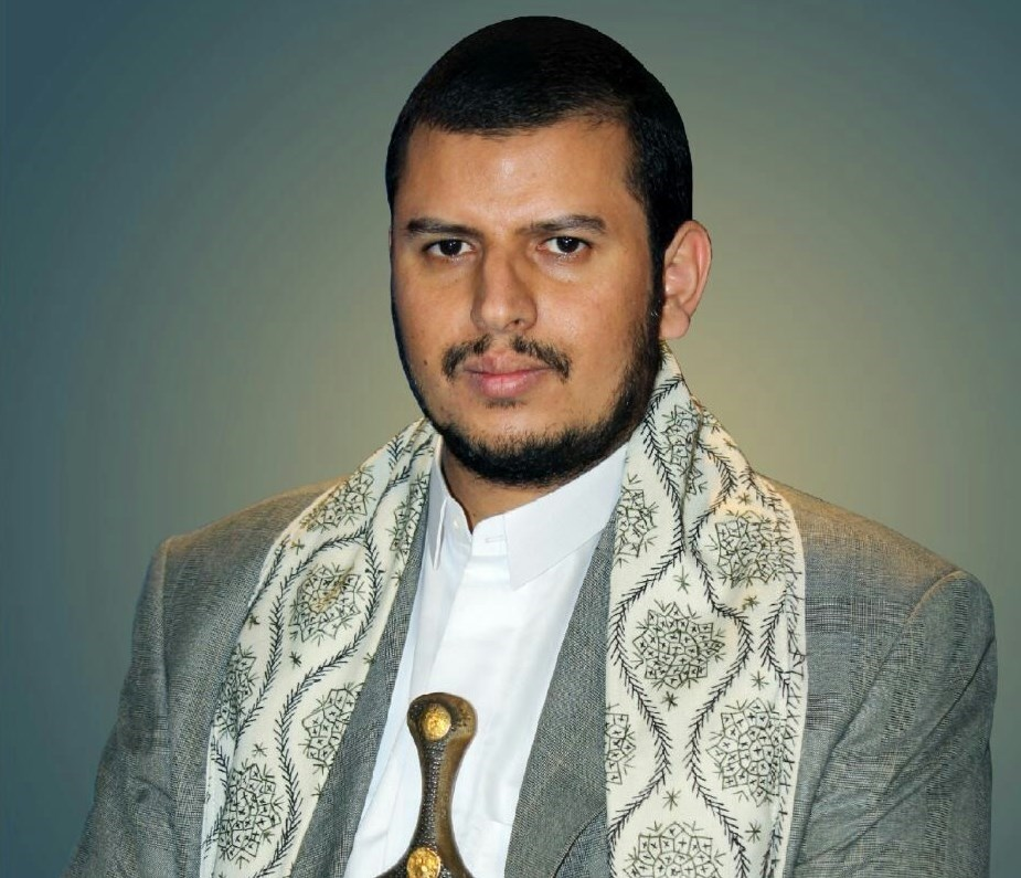 "Leader of Yemen's ""Ansar Allah"" Movement Sayyed Abdel Malek al-Houthi"