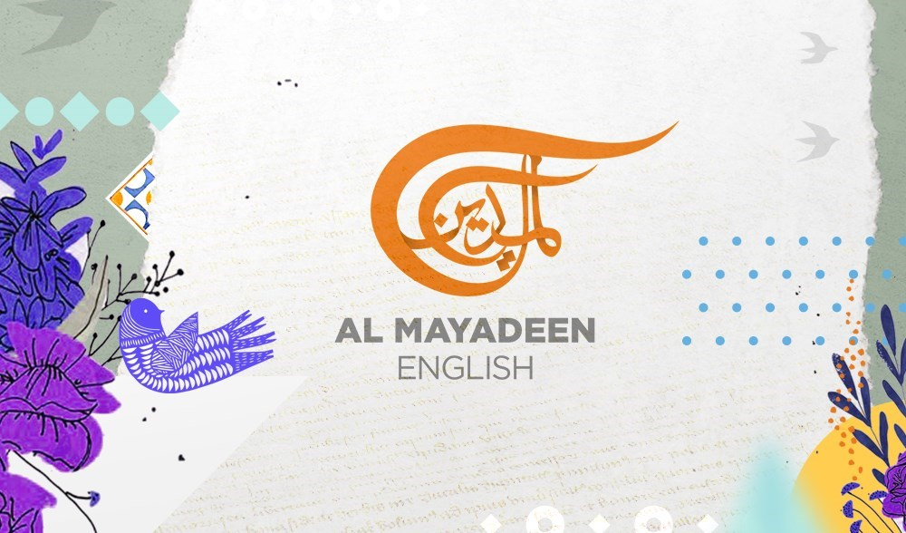 Al Mayadeen Family Welcomes Its Newest Member