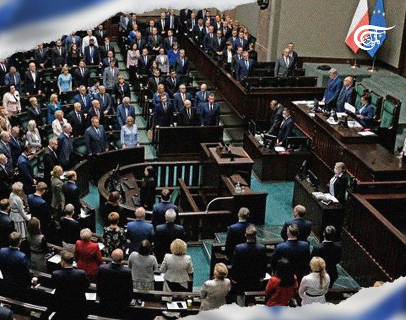 The Nakba and the Polish Law