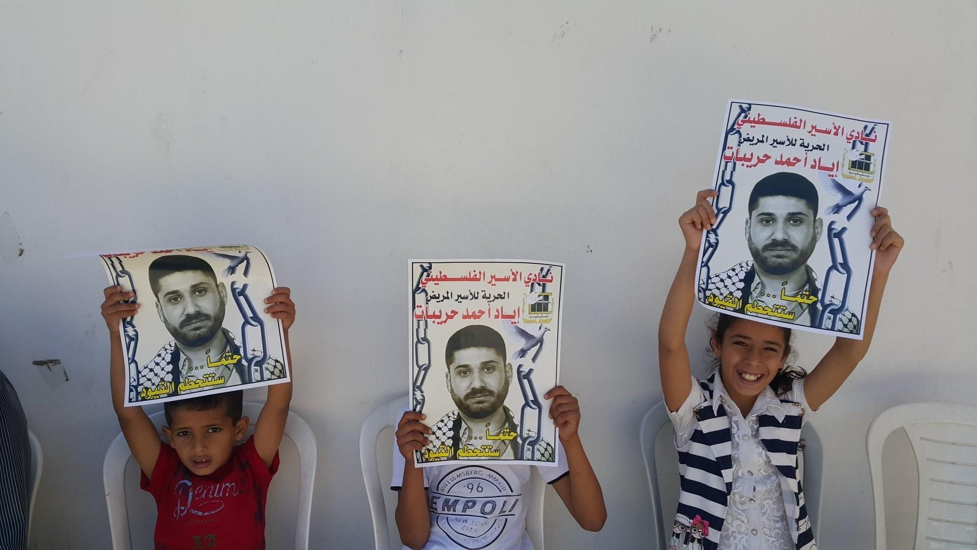 Palestinian Prisoner Iyad Harbiyat's Condition Deteriorates