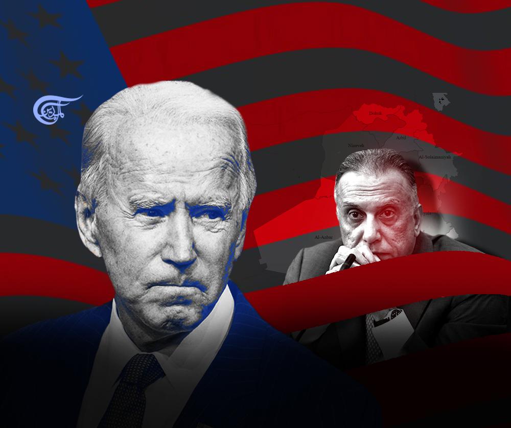 Biden Slaps al-Kadhimi and Violates Iraq's Sovereignty