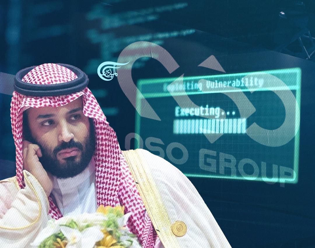 The Saudis began constructing their cyber garrison nearly a decade ago