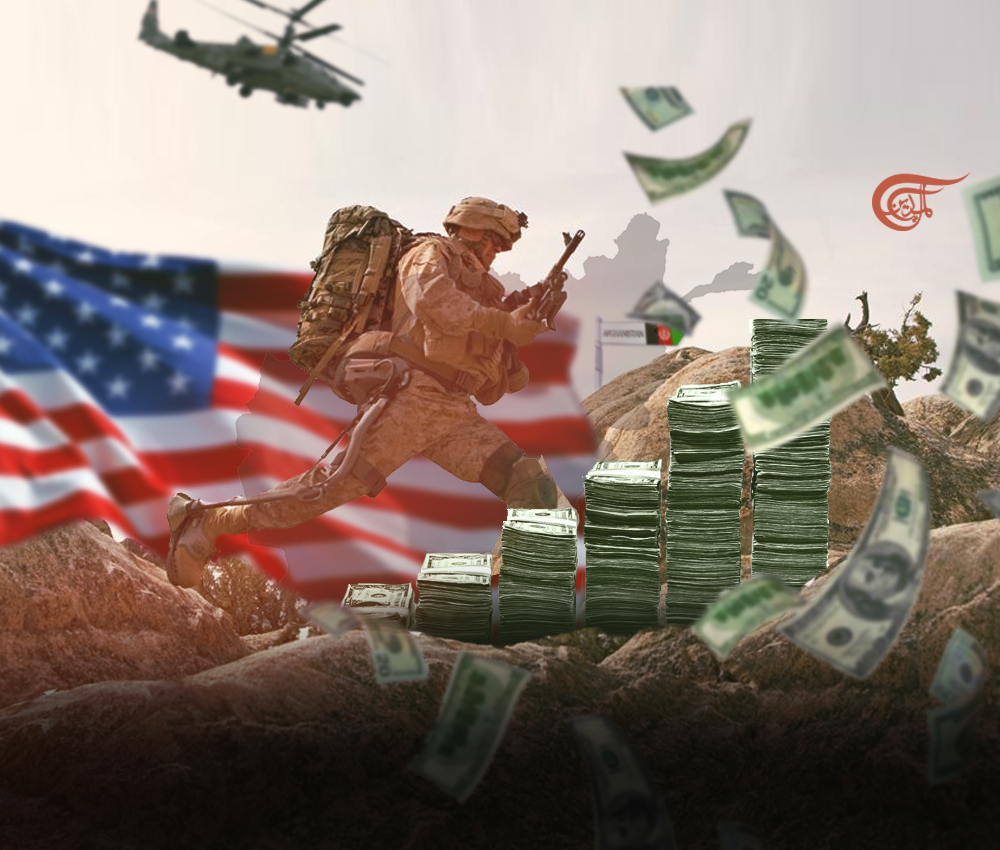 Profits, not Peace! A Note on the US Withdrawal From Afghanistan